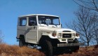 Toyota Land Cruiser 20 Series