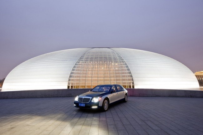 Maybach Guard Offers High Level Of Protection With Unmatched Luxury