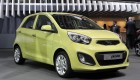 Kia Picanto live in Geneva