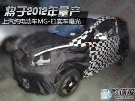 Spied! MG E1 EV — First Ever Electric MG