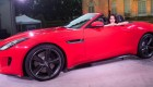 Lana Del Ray with the F-TYPE Jaguar